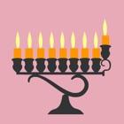 חג החנוכה - Hanukkah icon