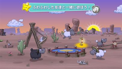 Clouds & Sheep 2 Premium ScreenShot1