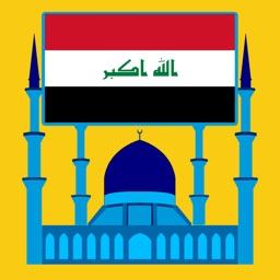 Iraq Prayer Times - اوقات الصلاة في العراق
