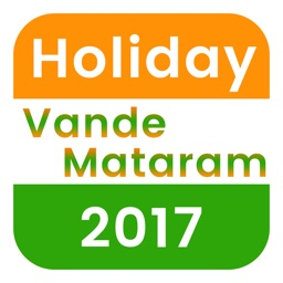 India Holiday Calendar 2017