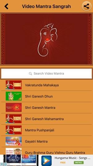 Mantra Sangrah Free on the App Store