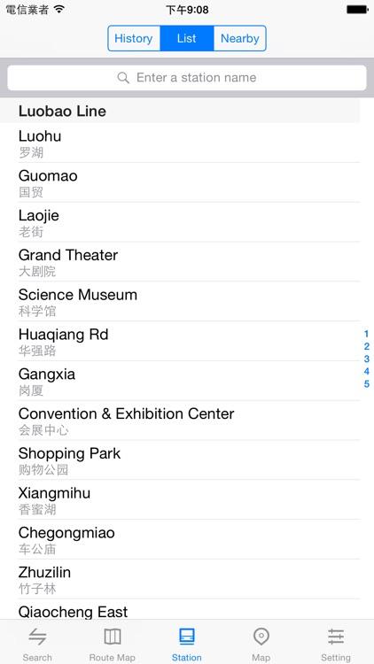 Metro Shenzhen Subway screenshot-3