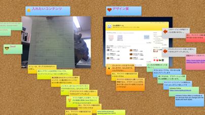 lino - 付箋と写真を共有しよう! ScreenShot3