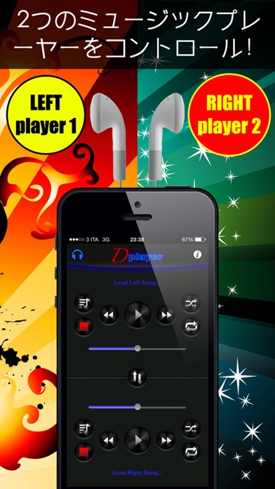 Double Player for Music screenshot1