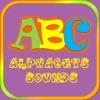 ABC字母的声音幼儿