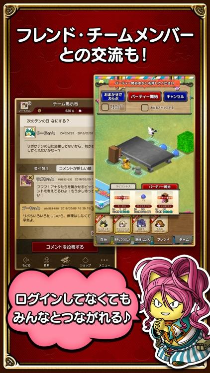 ドラゴンクエストⅩ 冒険者のおでかけ超便利ツール screenshot-3