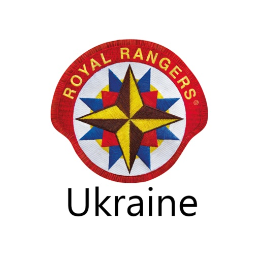 Royal Rangers - Ukraine icon