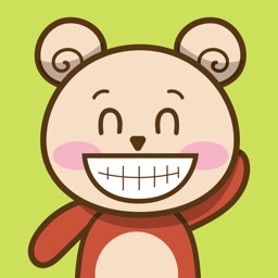 Lovely Bear Sticker: Adorable Brown Grizzly Emoji
