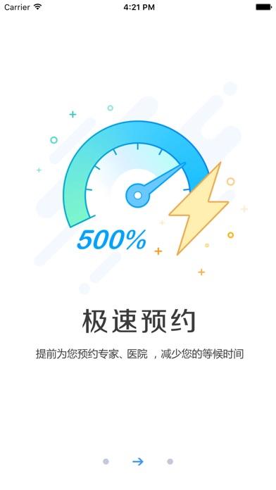 韩国整形吧-韩国旅行必备app一站式服务-2