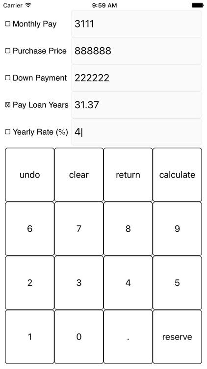 Loan Calculator - Very Good, Cheap screenshot-3