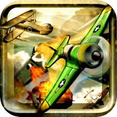 Activities of Raiden War 2016 - Airplane Shooter