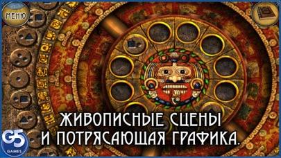 Колыбель Света (Полная версия) Скриншоты6