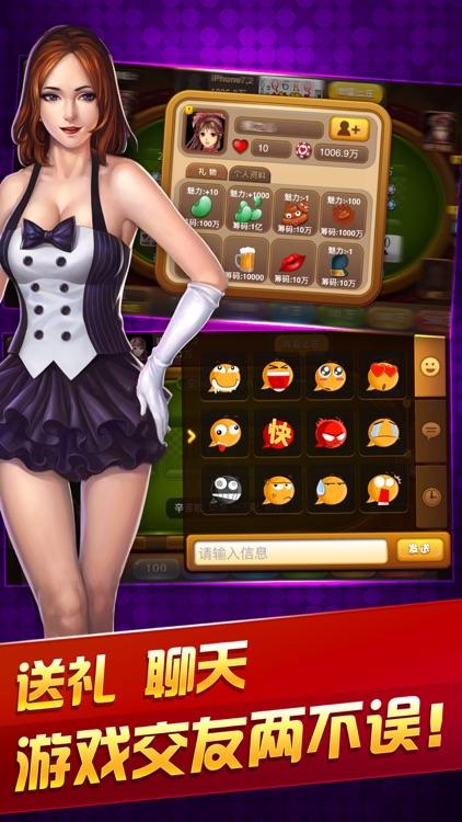 百人斗牛-斗牛牛休闲棋牌扑克游戏 screenshot-3