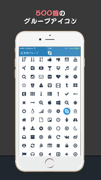GContact Lite ScreenShot3
