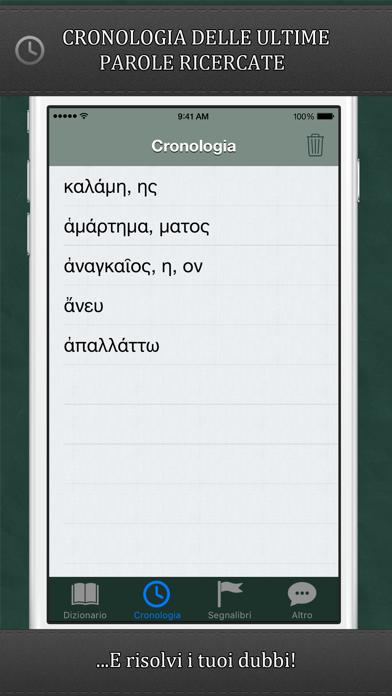 DizioGreco per iPhone screenshot two