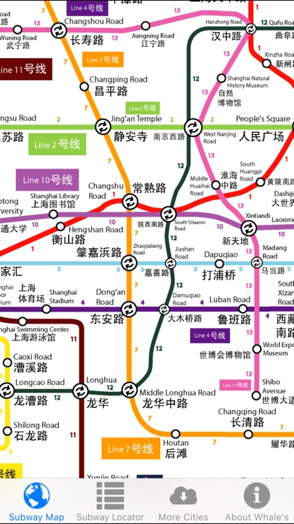 Shanghai Metro Subway Map