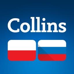Audio Collins Mini Gem Polish-Russian Dictionary