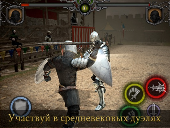 Knights Fight: Medieval Arena на iPad