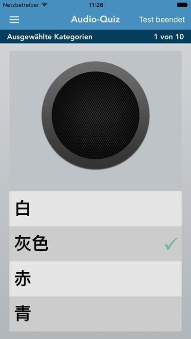German | Japanese Essentialsのおすすめ画像1