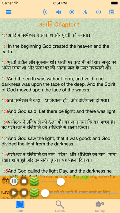 Hindi-English Bilingual Indian Audio Holy Bible