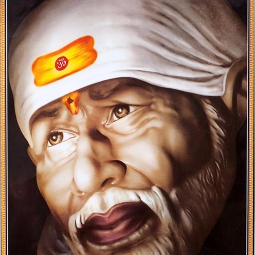 Sri Sai Baba Aarti