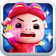 猪猪侠之变身小英雄-猪猪侠永久免费三消游戏