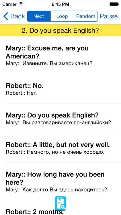 English Study for Russian - Учить английский screenshot-4