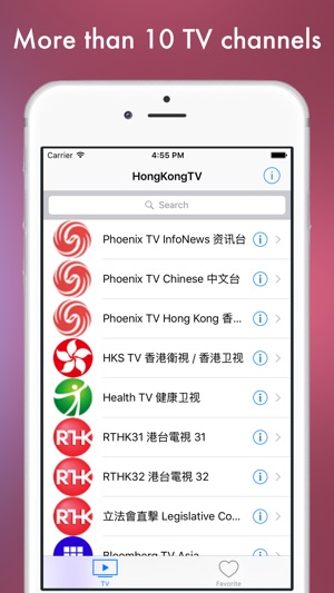 Hong Kong TV - 香港电视 - television online on the App Store