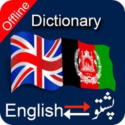 English to Pashto & Pashto to English Dictionary