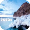 Dead Sea Tourist Travel Guide