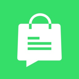 Shoutit - Buy & Sell while Chatting