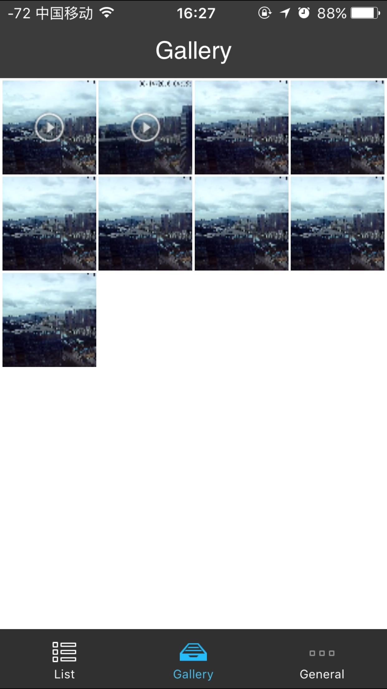 Zsight Screenshot