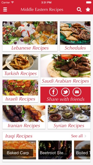Middle eastern food recipes on the app store screenshots forumfinder Image collections