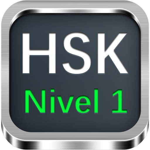 Nuevo HSK - Nivel 1