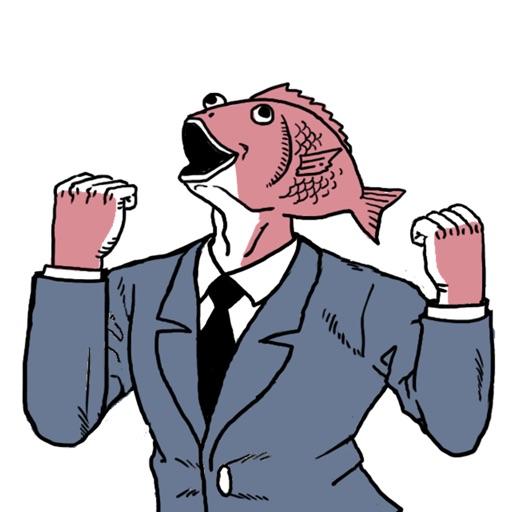 Business Fish Sticker
