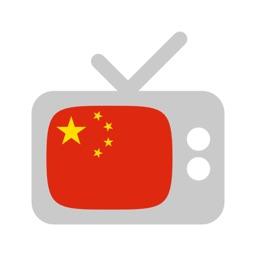 ChinaTV - 中国电视 - Chinese TV online