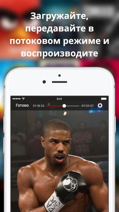 ПроПлеер — видеопроигрыватель Скриншоты3