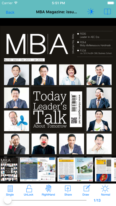 MBA Magazine screenshot two