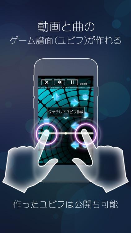 beat gather 動画×音楽×音ゲー screenshot-4