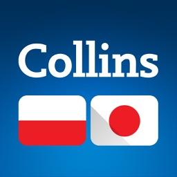 Audio Collins Mini Gem Polish-Japanese Dictionary
