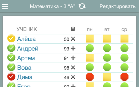 XtraMath screenshot 4