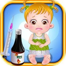 Activities of Baby Hazel Stomach Care