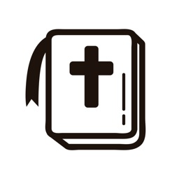 Catholic Symbols Stickers - Bible, Jesus & Mary