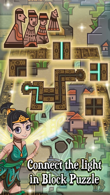 Shadow of Puzzles screenshot-0