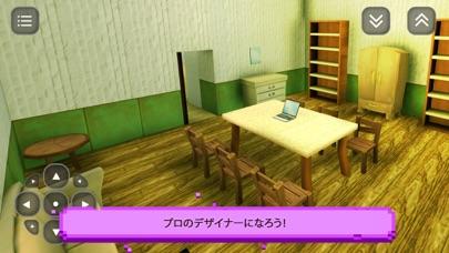 デザイン&装飾についてゲーム:夢の家 (Sim Craft)のおすすめ画像2