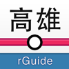 Kaohsiung MRT for iPad 高雄捷運iPad版