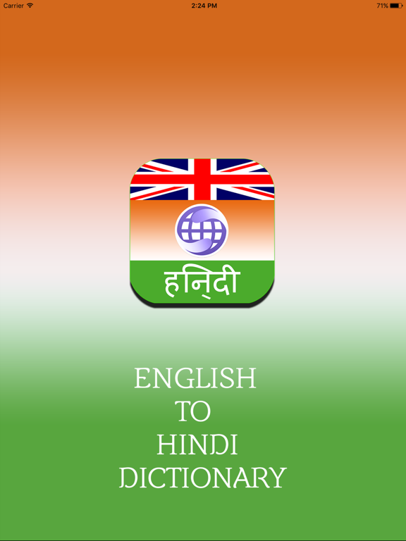 Best English to Hindi Dictionary Offline   App Price Drops