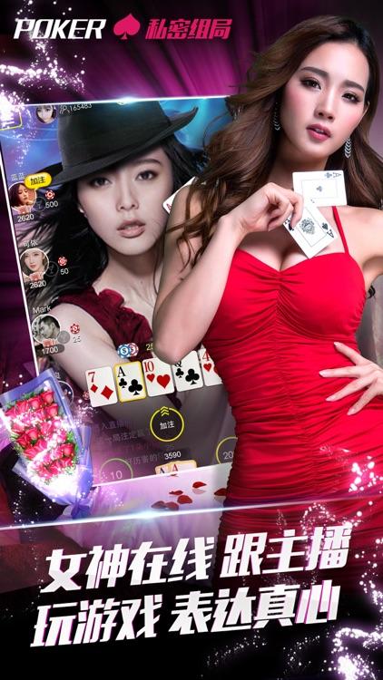 澳门德州扑克-德州扑克·皇家德州扑克大奖赛 screenshot-3
