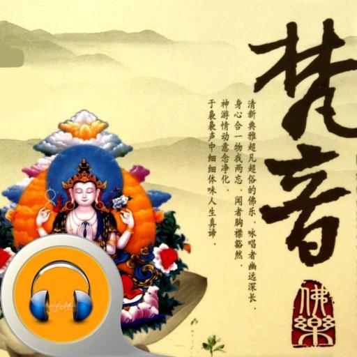 灵动梵音 icon