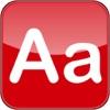 Academic English-Russian Dictionary